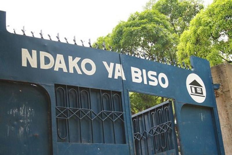 Portail du centre Ndako Ya Biso à Kinshasa